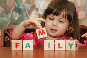 Нужно ли ходить ребенку в детский сад?